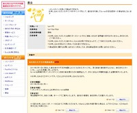 Cut2011_0314_1630_15.jpg
