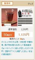 Cut2011_0914_1628_22.jpg